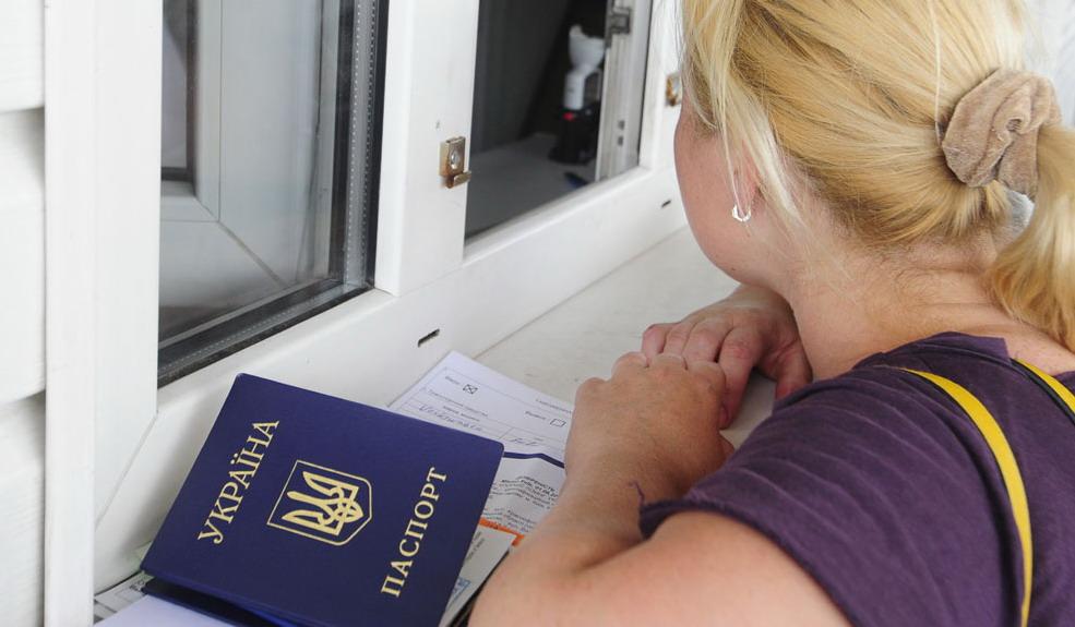 Прохождение регистрации украинцами